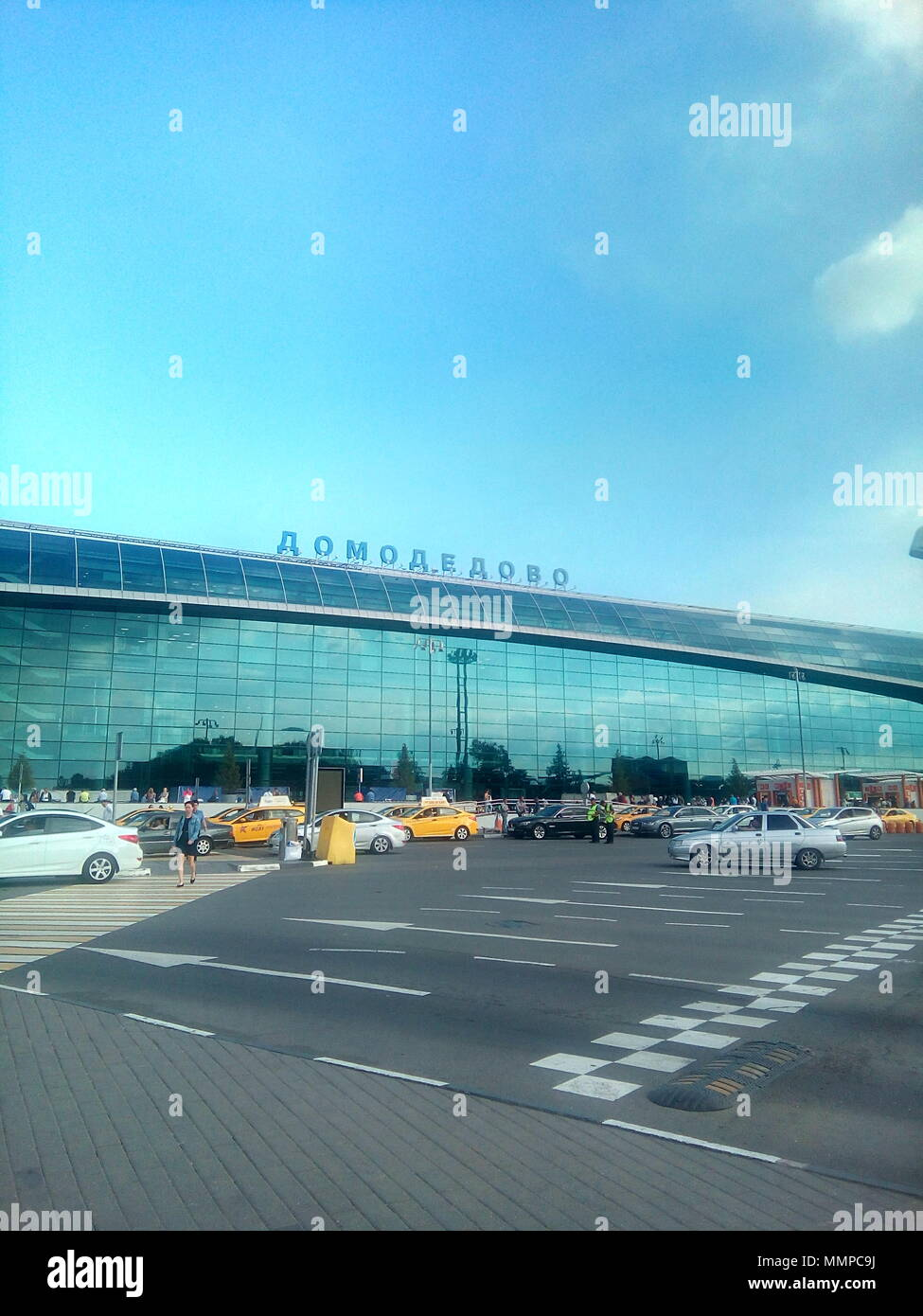 The terminal building of Domodedevo Airport in Moscow, Russia - Stock Image