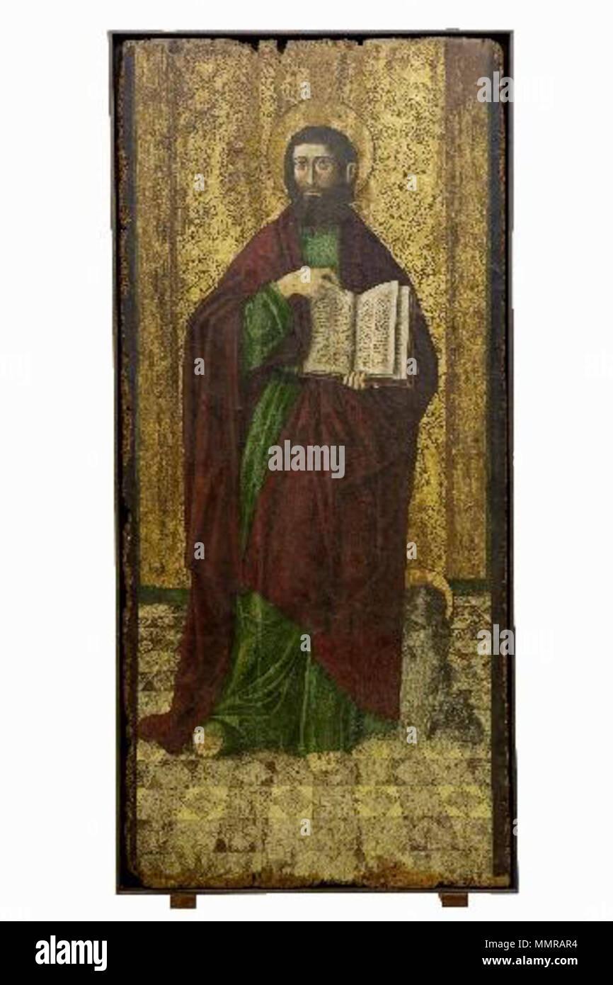 Español: San Marcos, temple sobre tabla, 254 x 117,5 cm, Museo de ...