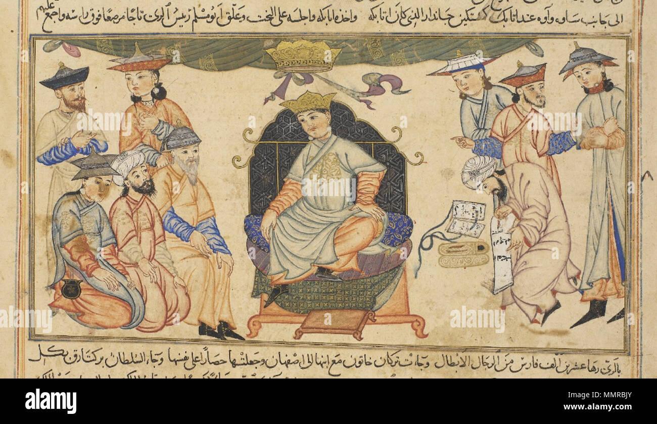 english-painting-of-barkiyaruq-ruler-of-