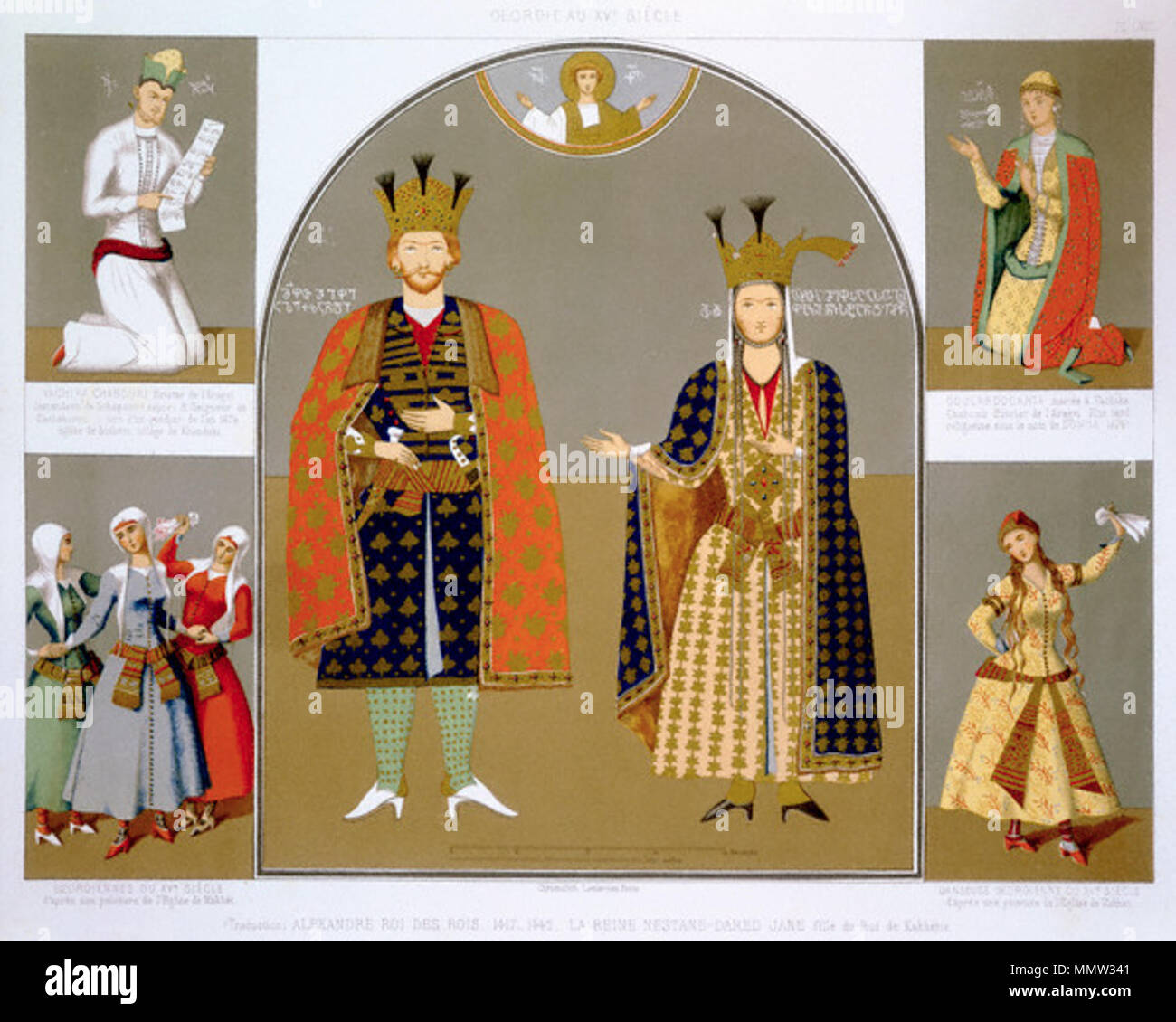 .  English: Chromolithograph Depicting Georgian King Alexander I and Queen Nastane-Dared Jane with Other Royal Figures by Armand Theophile Cassagne Français: Georgie au XVI siecle. Alexandre, roi des rois,1417-1442.  .  Published 1847  Date photographed: circa 2003  . Chromolithograph Depicting Georgian King Alexander I and Queen Nastane-Dared Jane with Other Royal Figures by Armand Theophile Cassagne - Stock Image