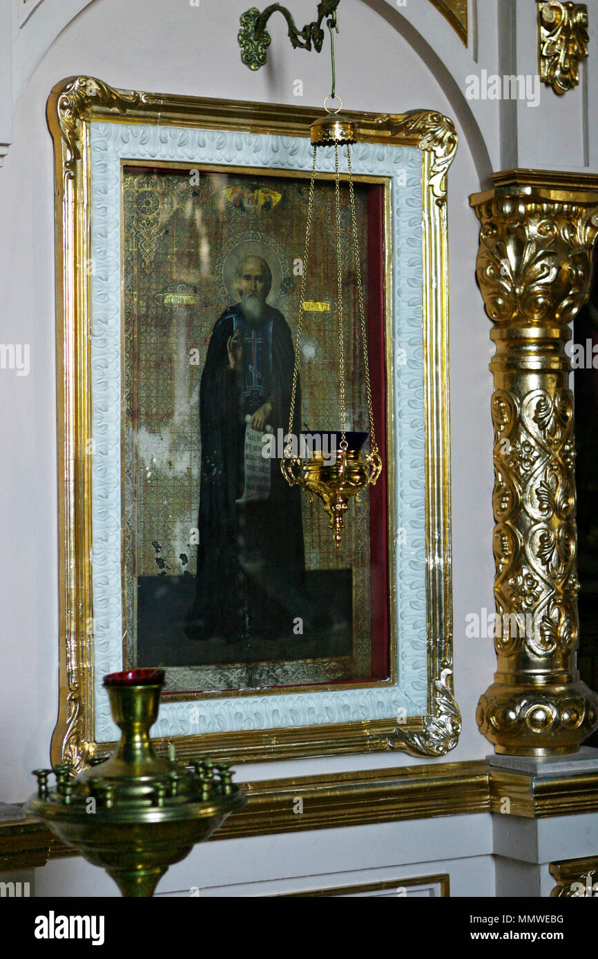 Magic painting. An ancient church icon.  Russian Orthodox icon. - Stock Image
