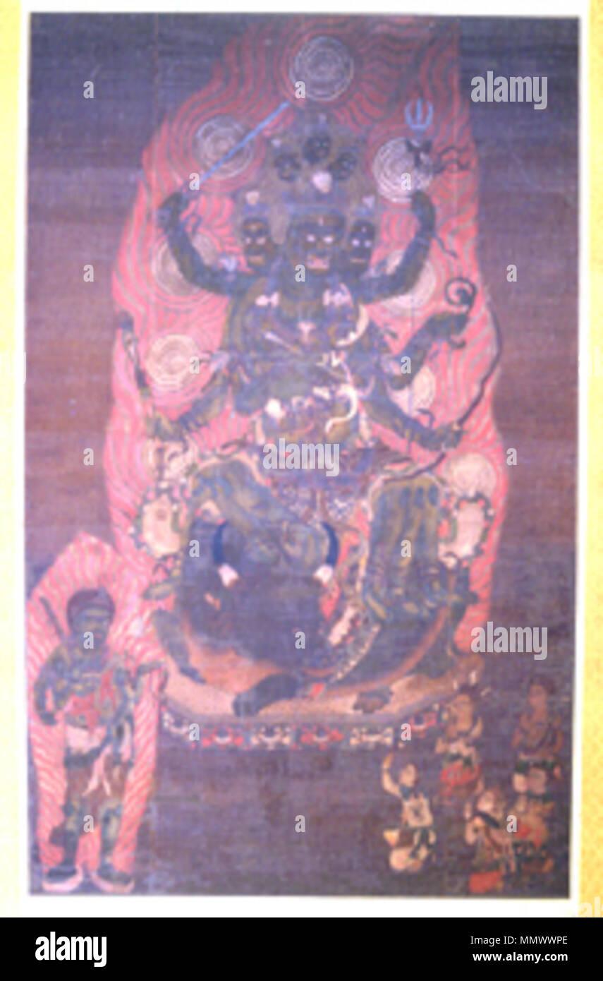 . Five Guardian Kings (絹本著色五大尊像, kenpon chakushoku godaisonzō). Color on silk. Located at Kiburi-ji (来振寺), Ōno, Gifu, Japan. The scrolls have been designated as National Treasure of Japan in the category paintings. One of five hanging scrolls: Daiitoku, 140.8cm x 88cm  . Heian period, 11th century. Unknown Daiitoku Kiburi-ji - Stock Image