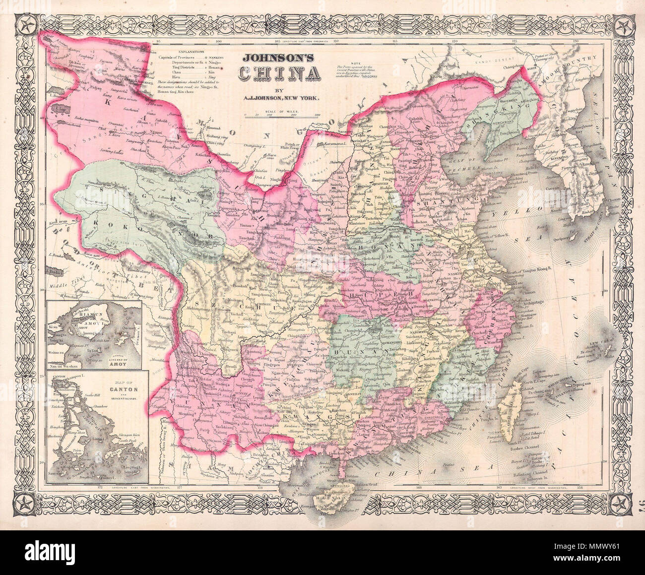 Map Of China Cities In English.English This Is A J Johnson S 1865 Map Of China Covers The