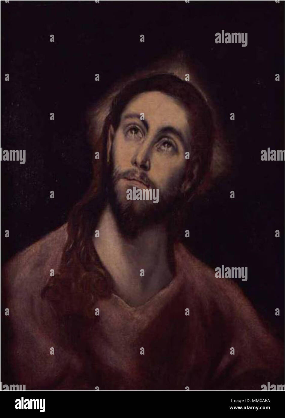 .  Español: La obra representa a Jesucristo como salvador del mundo.  El Salvador. between circa 1592 and circa 1596. ELSalvador ELGreco STM - Stock Image