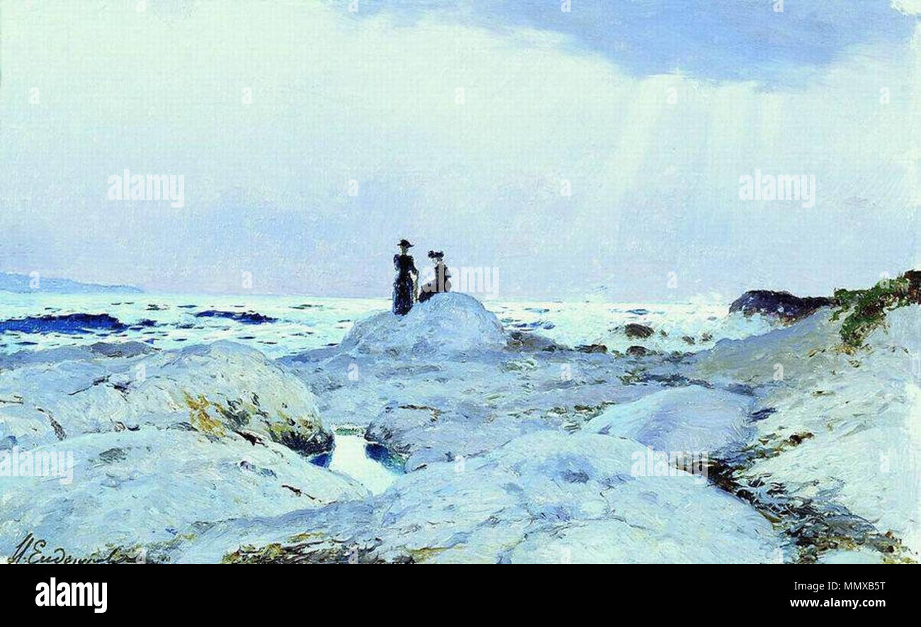 English: The Sea. 1890-s. ???????: ????. 1890-?. 1890s. Endogurov I. I. More - Stock Image