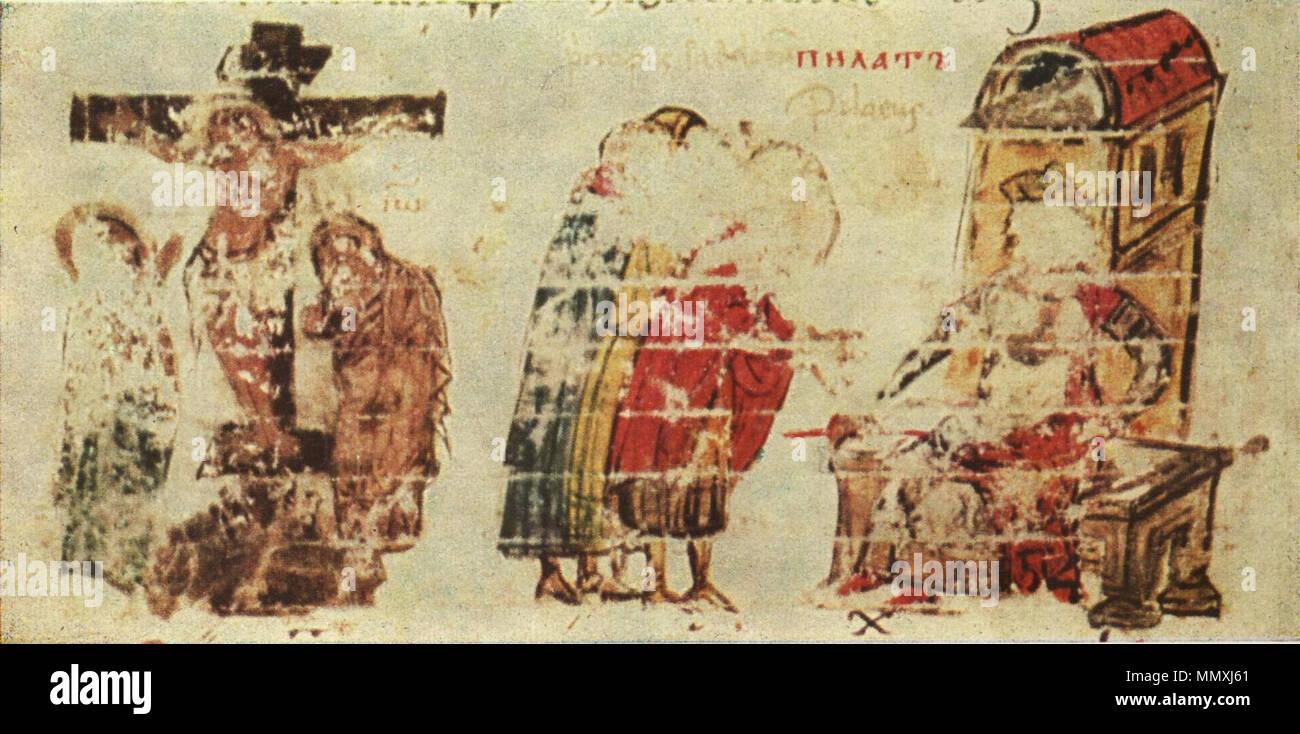 . Български: Миниатюра 23 от Манасиевата летопис, 14 век: Еврейските първосвещеници пред Пилат и разпънатия Христос. English: Miniature 23 from the Constantine Manasses Chronicle, 14 century: Jewish clergymen in front of Pontius Pilate and crucified Jesus Christ.  . Original: 14 century. Original: Constantine Manasses 23-manasses-chronicle - Stock Image