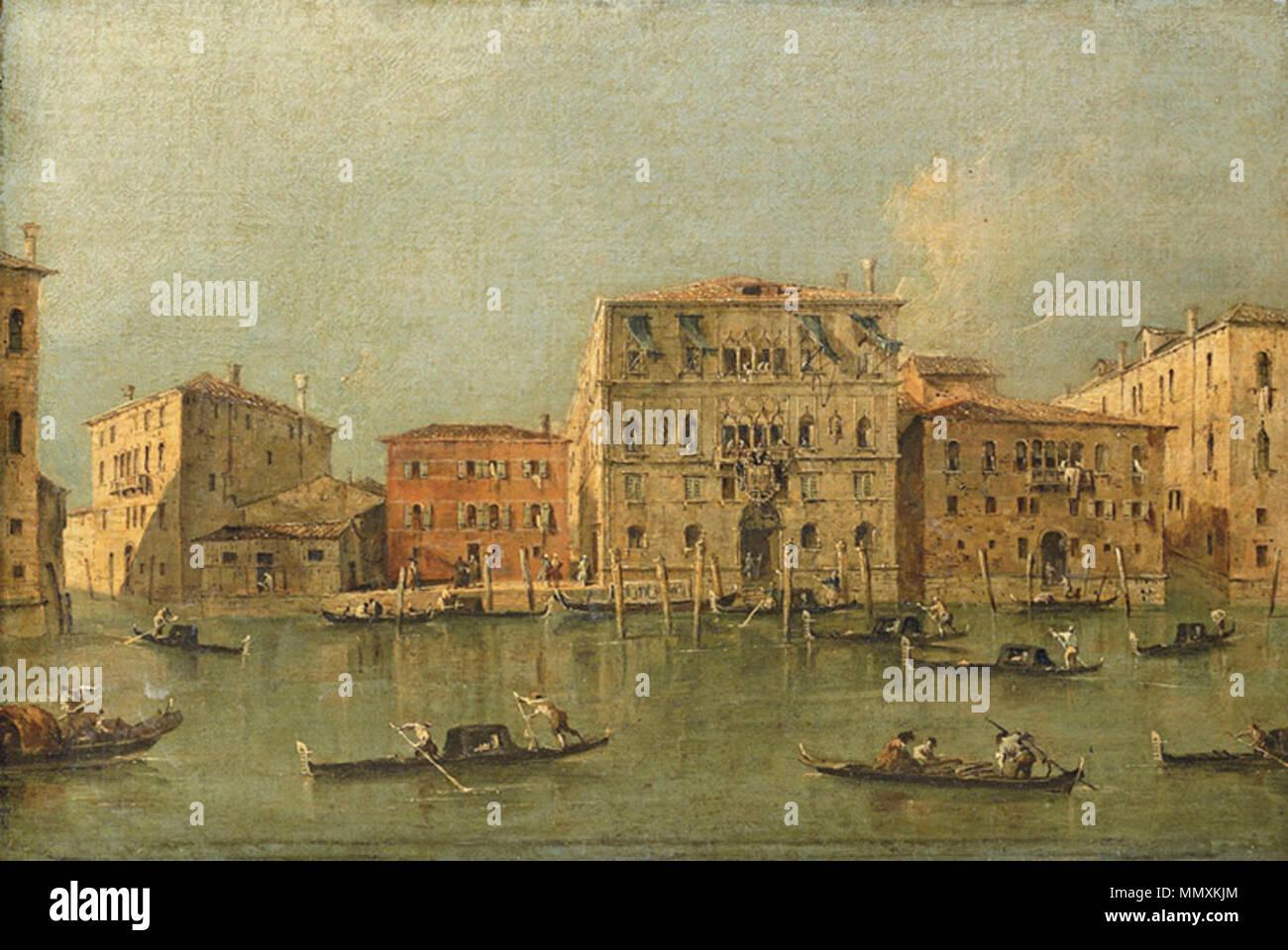 . View of the Palazzo Loredan dell'Ambasciatore on the Grand Canal, Venice  . Unknown date. Francesco Guardi. View of the Palazzo Loredan dell'Ambasciatore on the Grand Canal, Venice Stock Photo