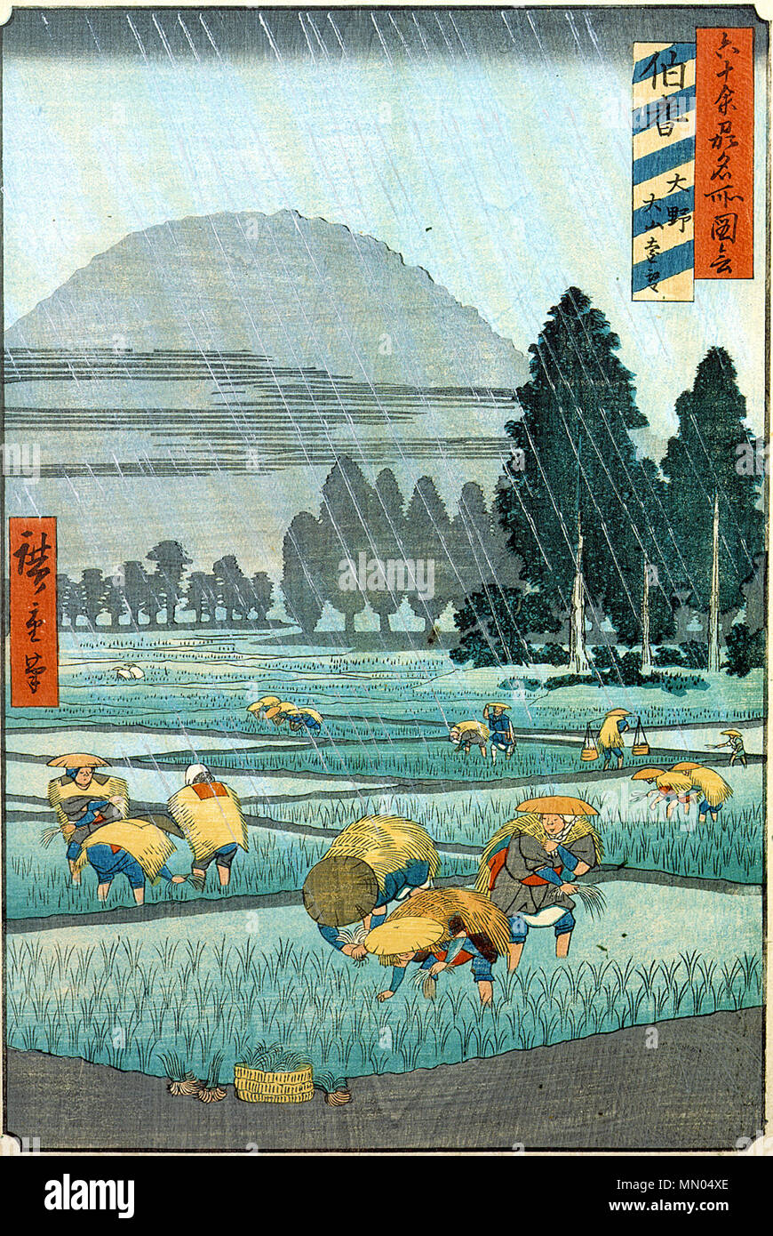 . English: Accession Number: 1954.42.a Display Artist: Utagawa Hiroshige Display Title: 'Hoki Province, Ono, Distant View of Mount Daisen' Translation(s): '(Hoki, Ono, Daisen enbo)Ono oyama embo' Series Title: Famous Views of the Sixty-odd Provinces Suite Name: Rokujuyoshu meisho zue Creation Date: 1853 Medium: Woodblock Height: 13 1/2 in. Width: 9 in. Display Dimensions: 13 1/2 in. x 9 in. (34.29 cm x 22.86 cm) Publisher: Koshimuraya Heisuke Credit Line: Gift of Mrs. Clark Cavenee Collection: The San Diego Museum of Art  . 25 May 2011, 11:49:04. English: thesandiegomuseumofartcollection Hoki  Stock Photo