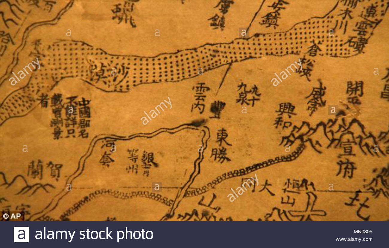 English impossible black tulip world map detail from the china english impossible black tulip world map detail from the china section 1602 matteo ricci impossible black tulip world map detail from the china gumiabroncs Image collections