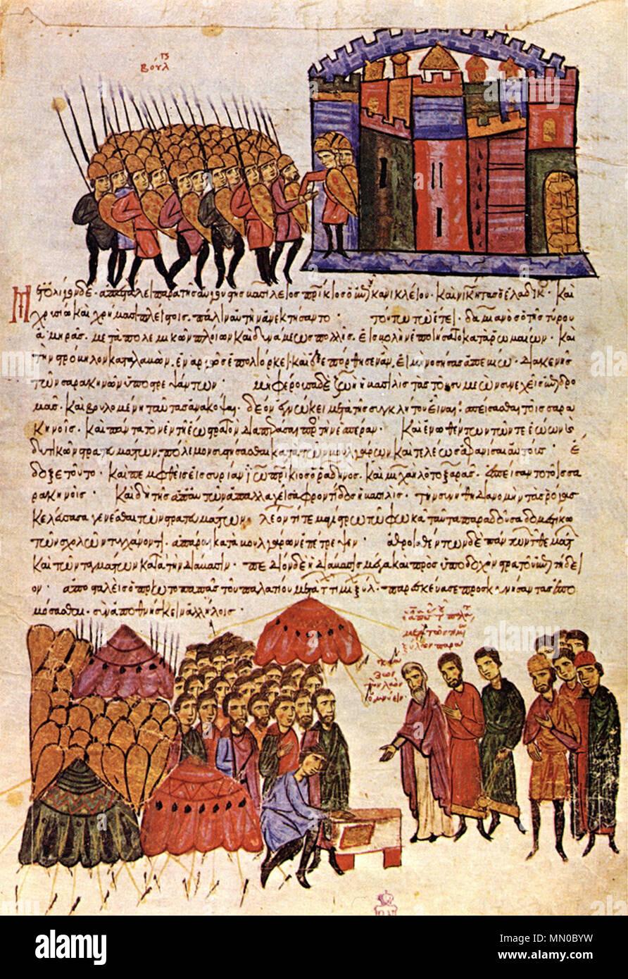 battle of hadrianopolis