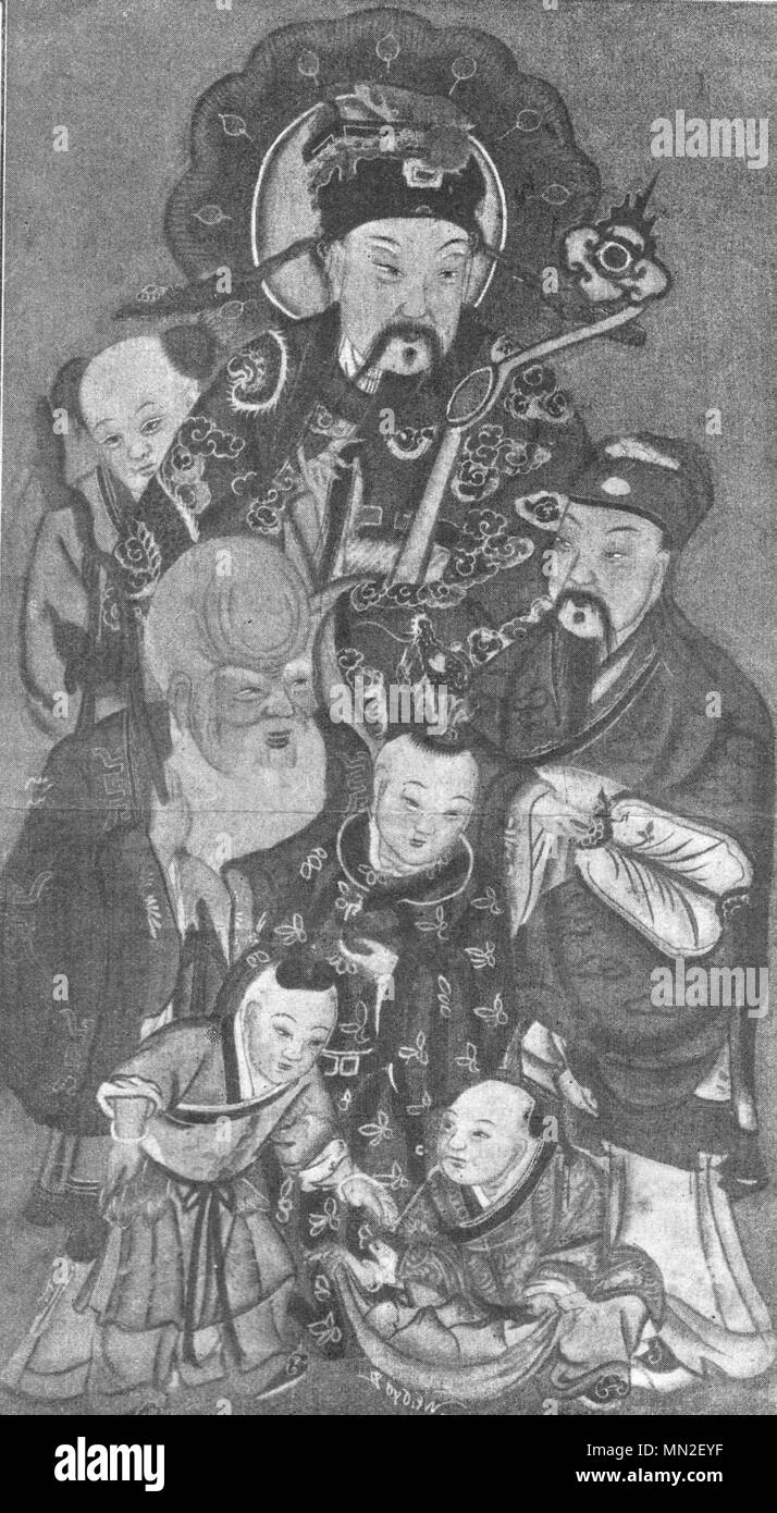 Chinese picture. Vintage engraved illustration. Published in magazine in 1900. - Stock Image