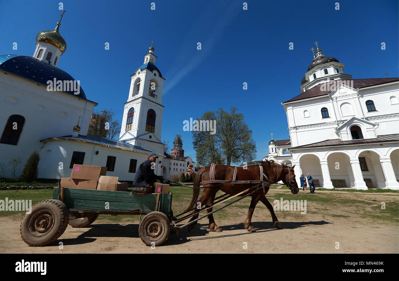 Russia Food Cart Stock Photos & Russia Food Cart Stock Images - Alamy
