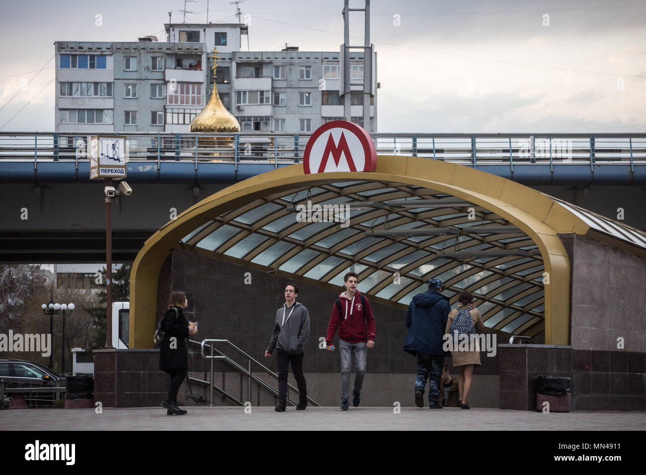 Construction of an overpass in Omsk on the 15th Workers increased in price by 15 million rubles 35