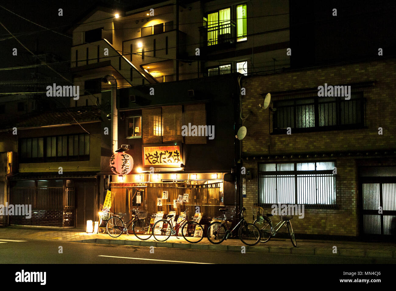 Kyoto, Japan.  Small traditional Japanese restaurant in Gion at night. - Stock Image