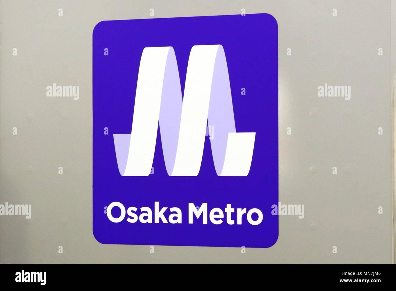 Monday  7th May, 2018  Osaka Metro, the rapid transit