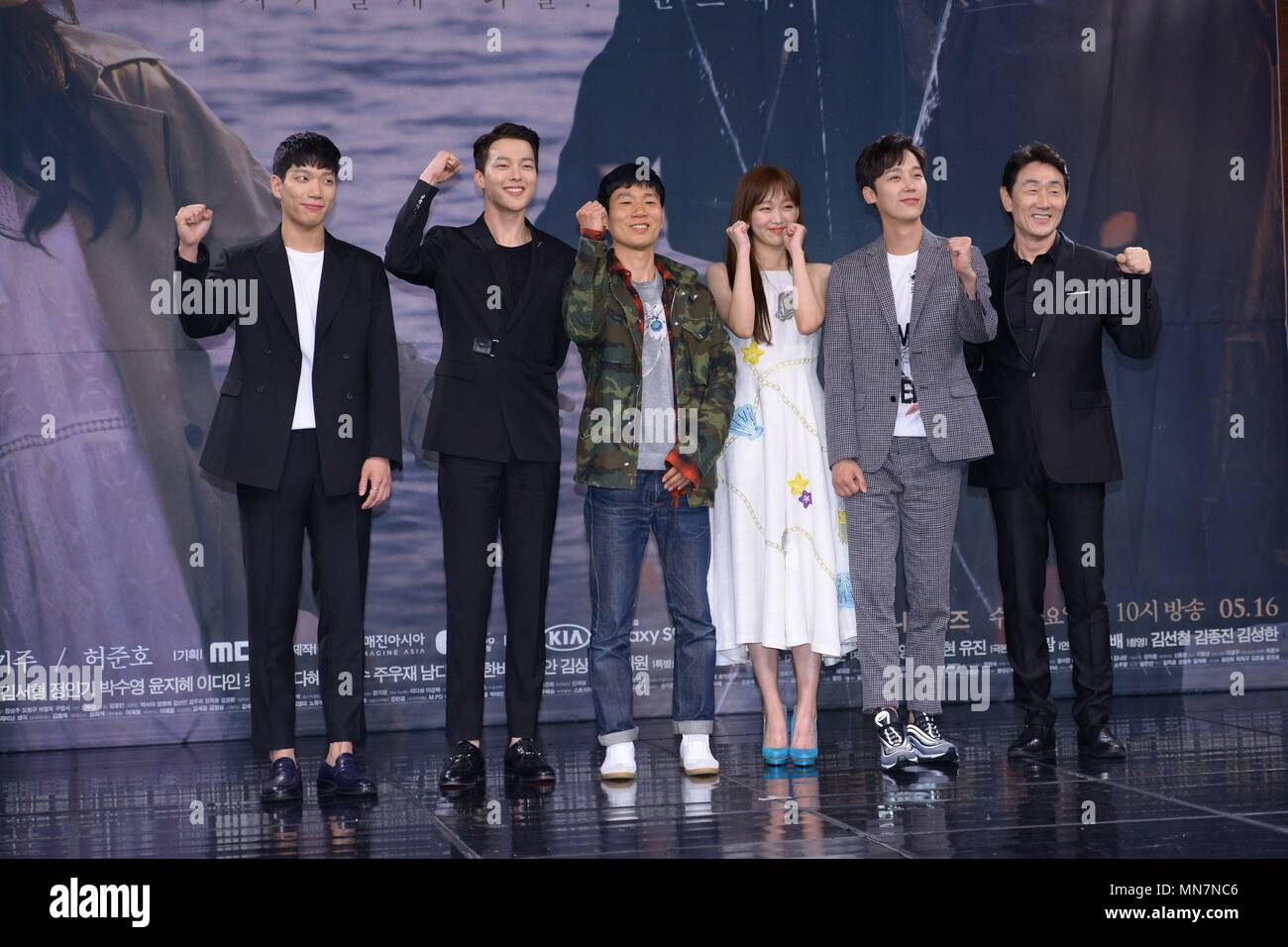 Seoul, Korea. 14th May, 2018. Jang Gi Yong, Jin Ki-joo, Heo Joon-ho, Yoon Jong-hoon, Kim Kyung Nam etc. attend the production conference of MBC TV series 'Come to Hold Me' in Seoul, Korea on 14th May, 2018.(China and Korea Rights Out) Credit: TopPhoto/Alamy Live News Stock Photo