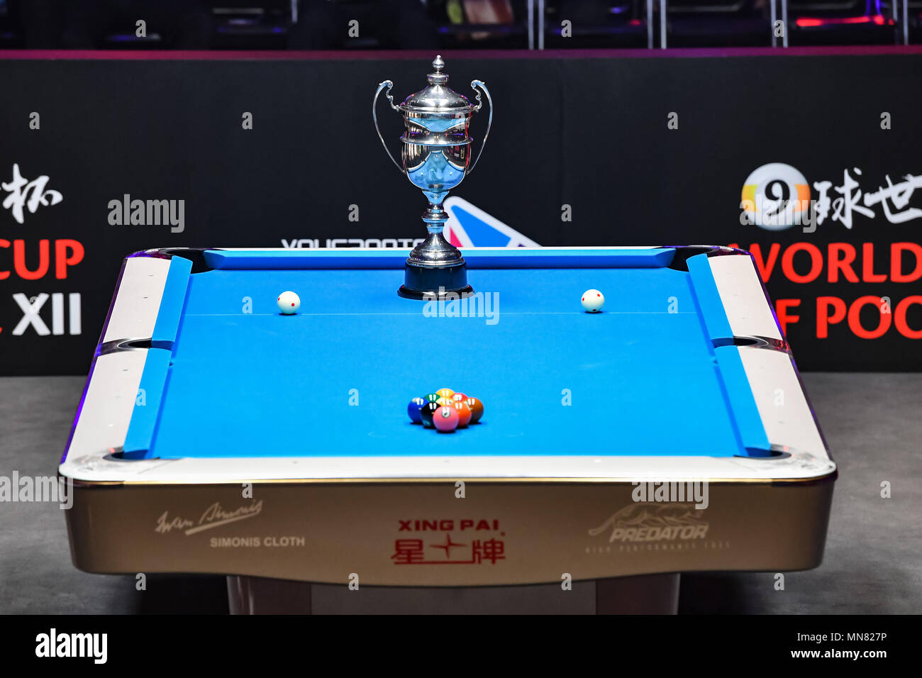 Shanghai, China. 15th May 2018. The match official trophy and the Pool table during WORLD CUP of POOL 2018: OPENING CEREMONY at Luwan (Gymnasium) Arena on Tuesday, 15 May 2018. SHANGHAI, CHINA. Credit: Taka G Wu Credit: Taka Wu/Alamy Live News - Stock Image