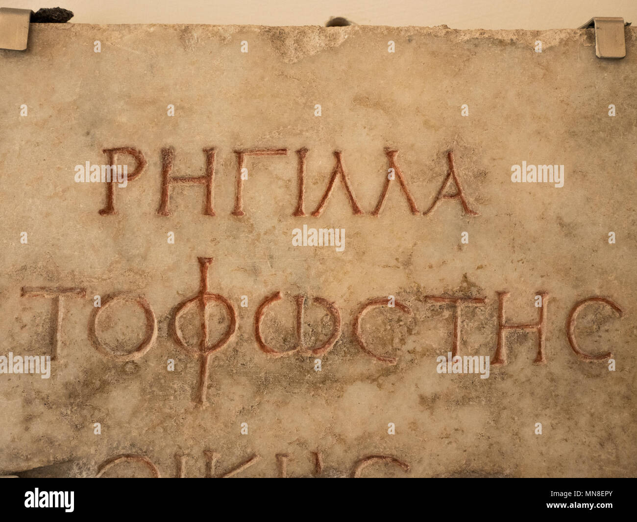ancient Greek script, Italy - Stock Image