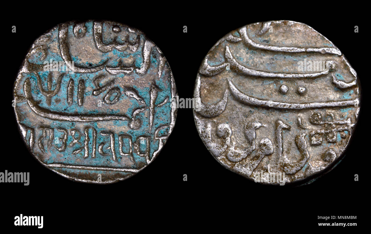 Indian silver one Kori coin (1741-1760) from Kutch State from the reign of Lakhpatji 1 (1717 - 1760) Both faces - Stock Image