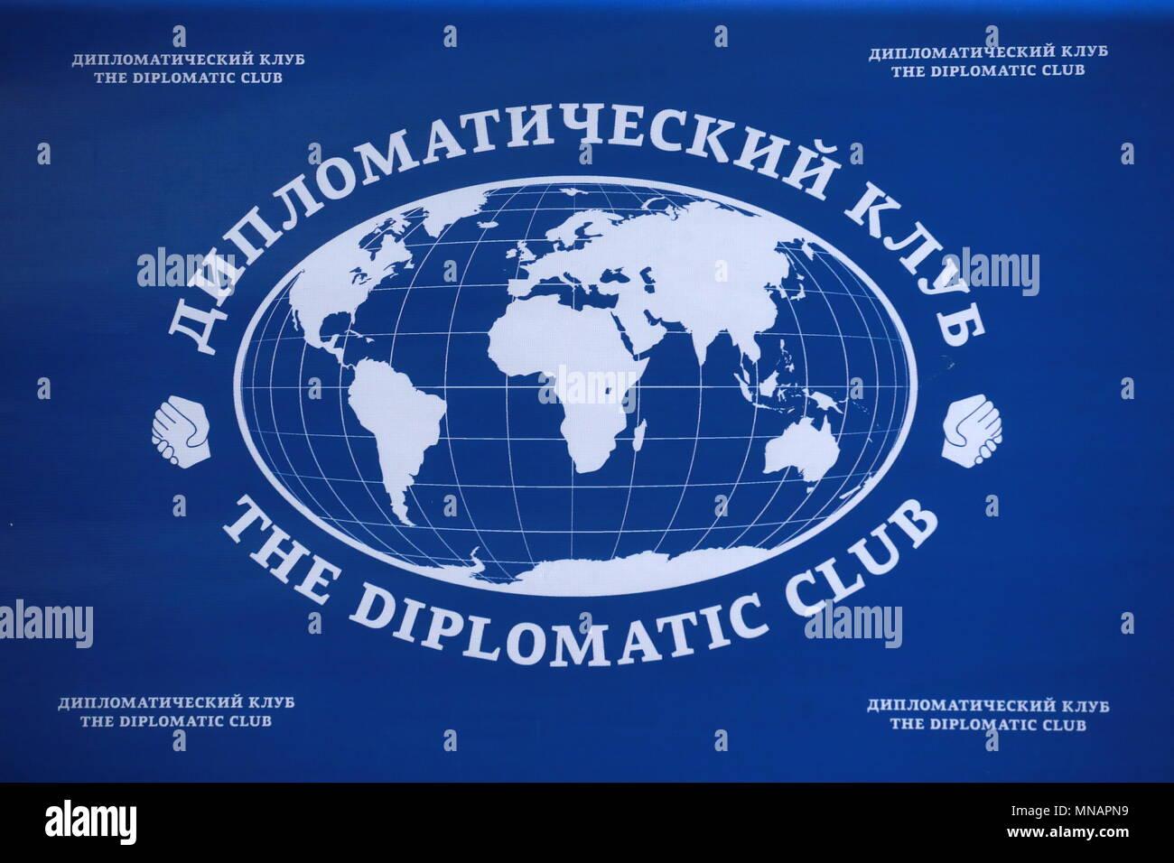 Министерство клуб москва как назвать команду танцоров мужчин в клубе