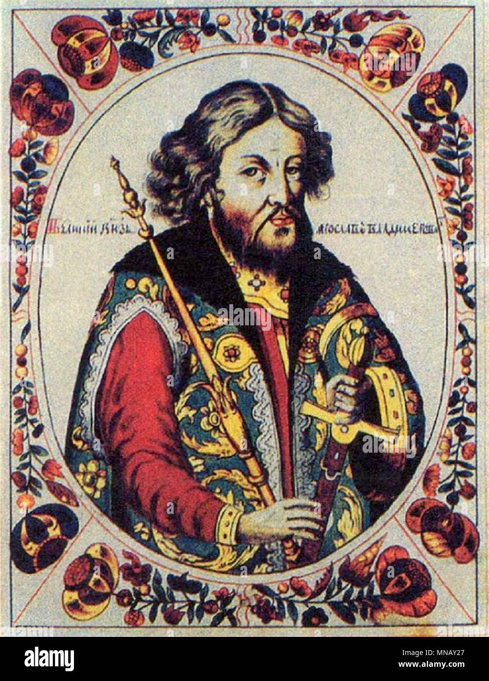Yaroslav the Wise, Yaroslav I, (978 – 1054)