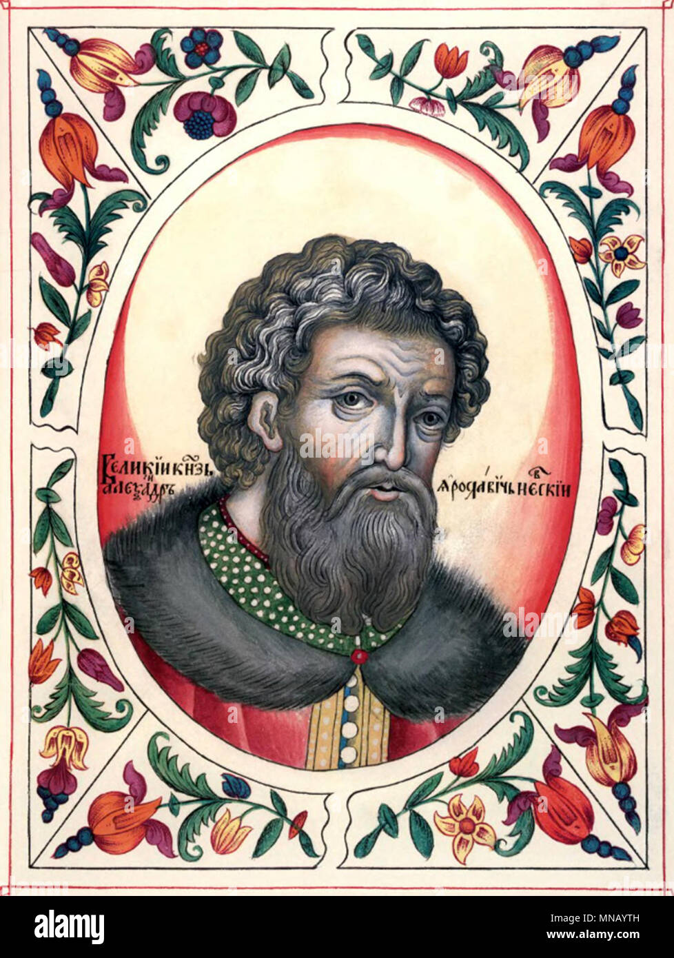 Prince Alexander Nevsky. (1221 – 1263) served as Prince of Novgorod (1236–40 and 1240-56 and 1258-1259), Grand Prince of Kiev (1236–52) and Grand Prince of Vladimir (1252–63) - Stock Image