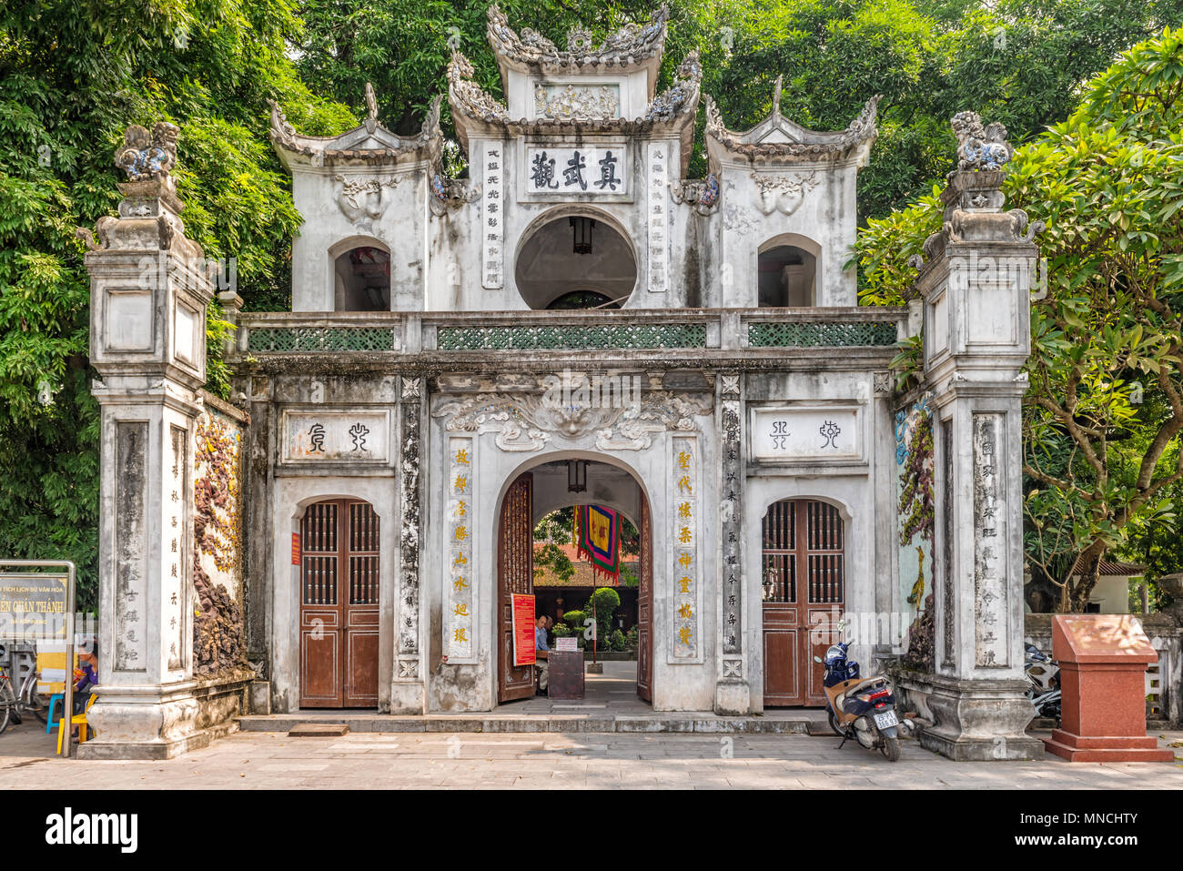 Entrance gate to the 11th century Quan Thanh Temple ( Tran Vu Temple), a Taoist temple in Hanoi, was dedicated to Xuan Wu, one of the well-respected d - Stock Image