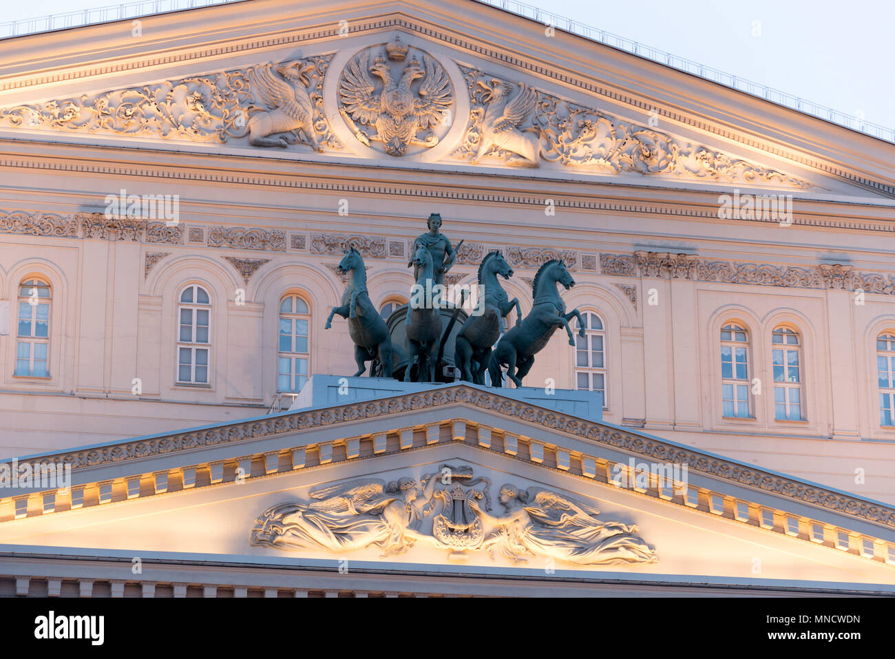 Bolshoi Theatre at dusk, Moscow, Russia Stock Photo