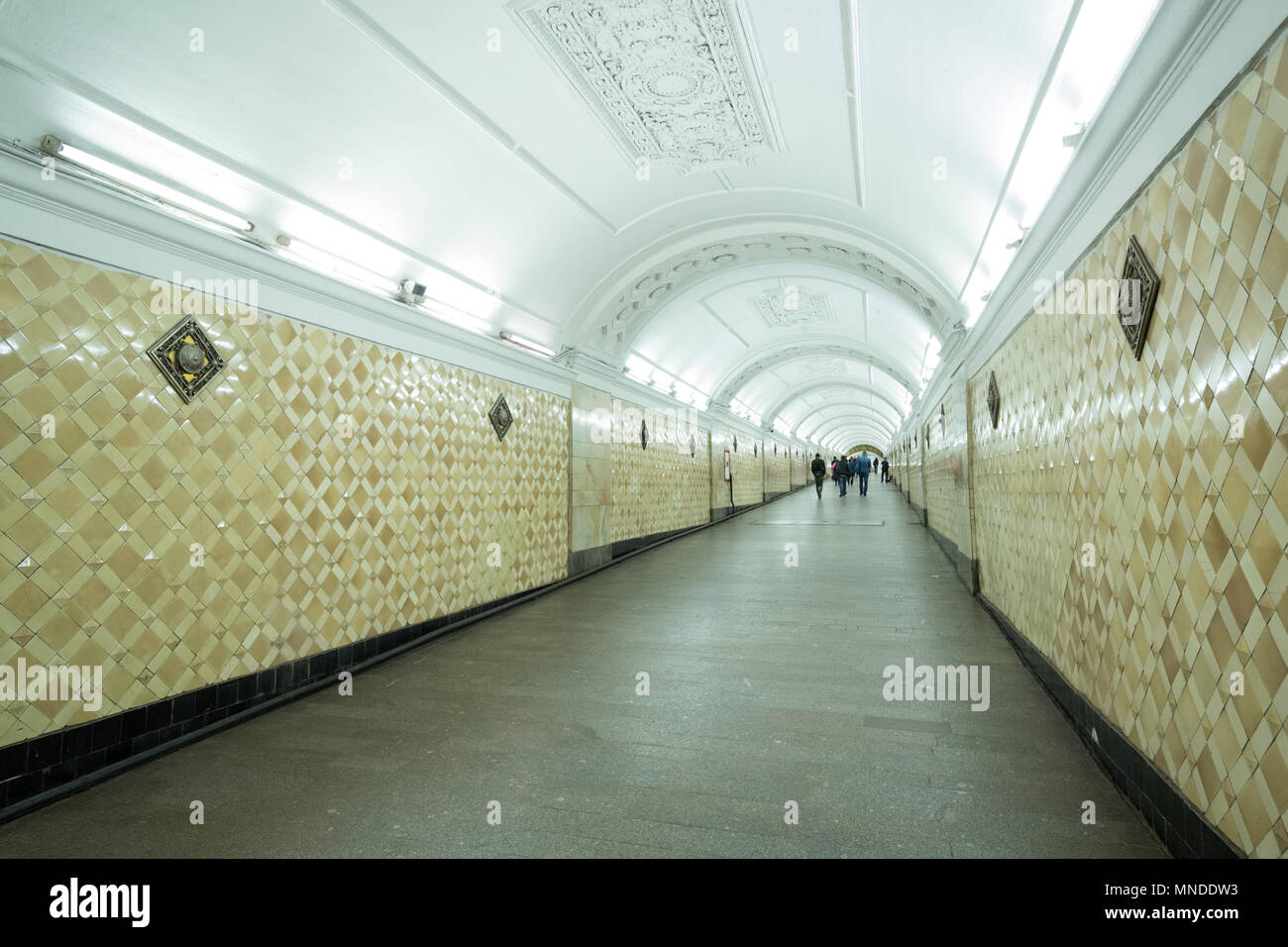 Metro station, Moscow, Russia - Stock Image