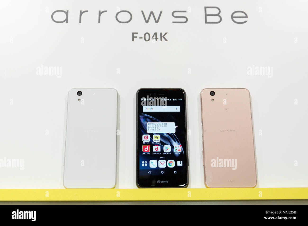 DOMOCO's new smartphone arrows Be (F-04K) on display during