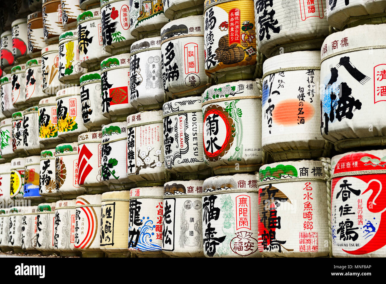 Sake barrels at Meiji-Jingu Shrine, Tokyo, Japan - Stock Image
