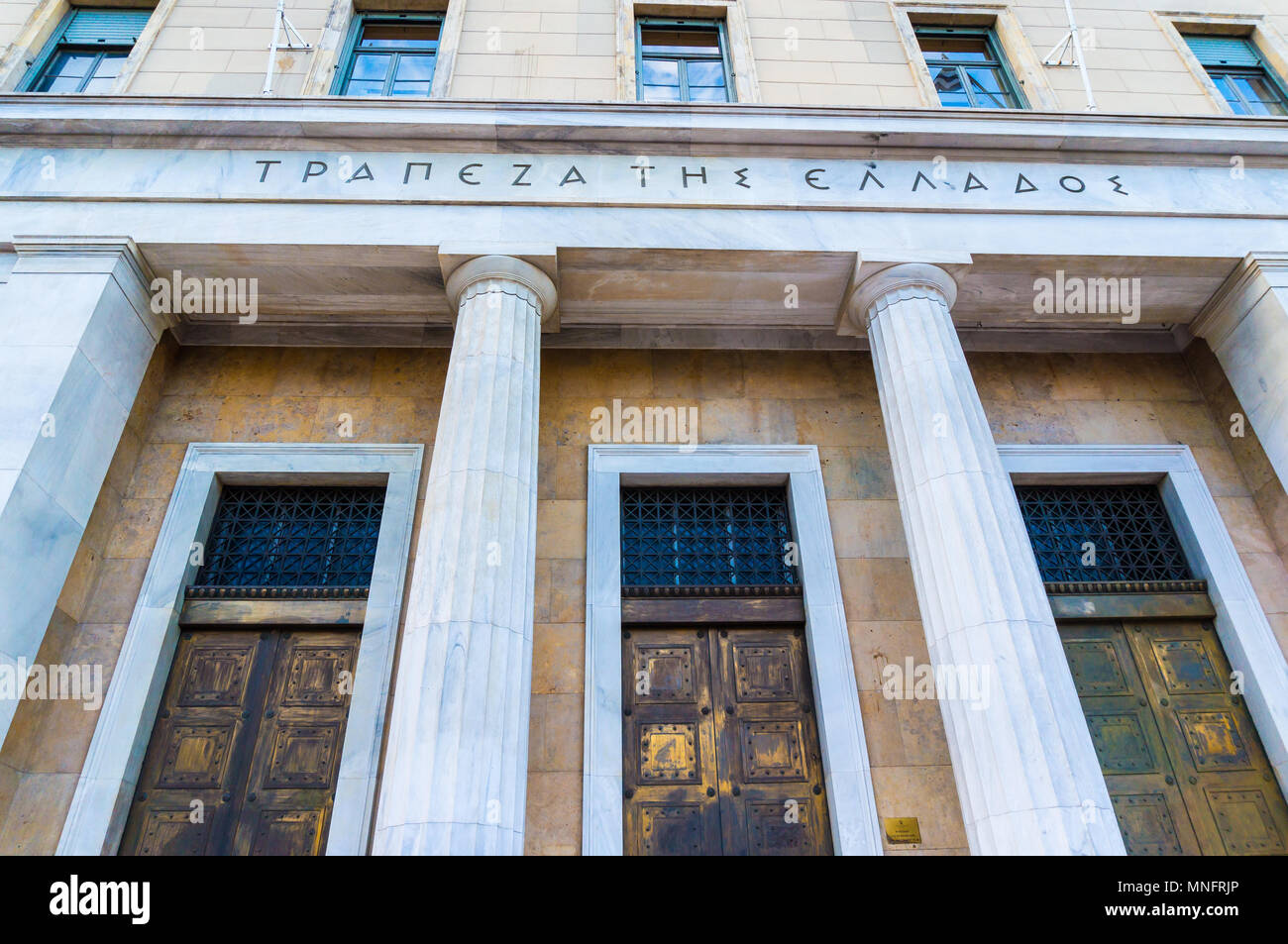 Facade of the central building of national Bank of Greece in Athens - Stock Image
