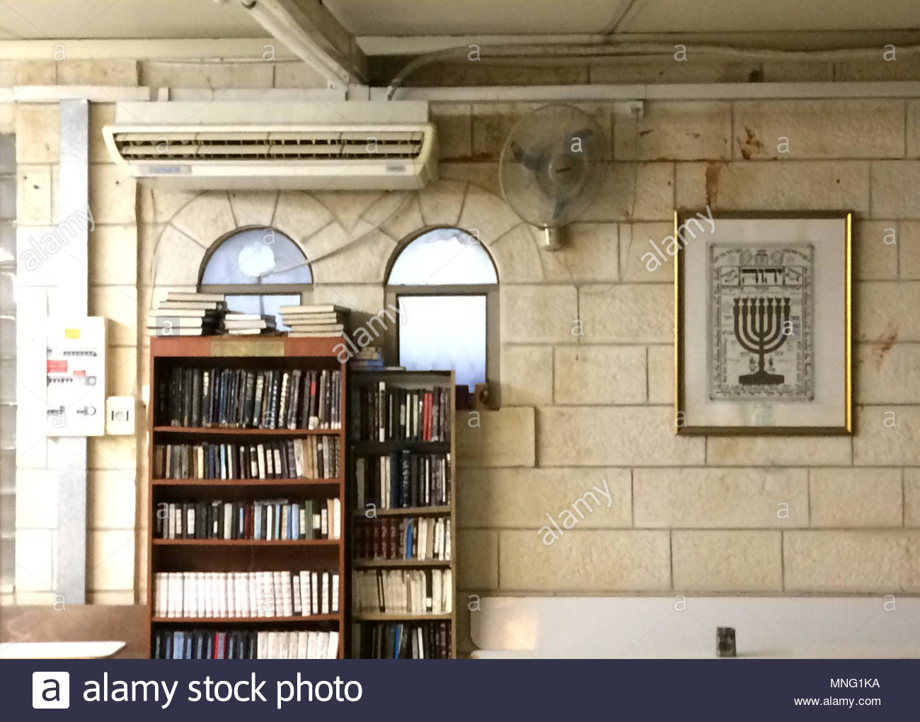 Synagogue - Stock Image