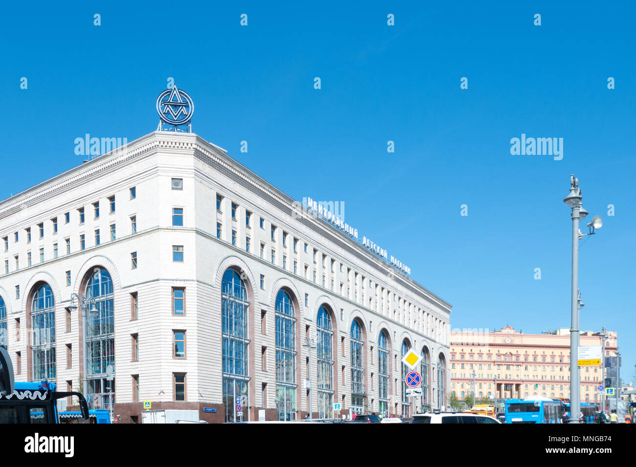 The Detski Mir,center and Lubyanka Building background (former headquarters of the KGB and affiliated prison) today secret service FSB  Moscow, Russia Stock Photo