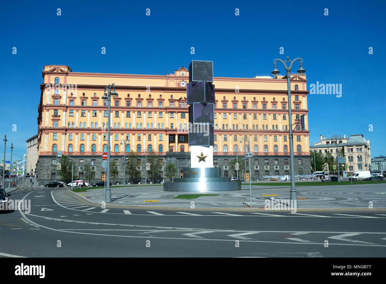 The Lubyanka Building (former headquarters of the KGB and affiliated prison) today secret service FSB in Moscow, Russia - Stock Image