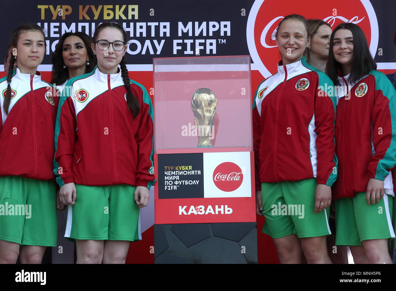 Wonderful Club World Cup 2018 - kazan-russia-17th-may-2018-kazan-russia-may-17-2018-players-of-the-kadety-cadets-womens-football-club-during-a-ceremony-to-welcome-the-2018-fifa-world-cup-trophy-yegor-aleyevtass-credit-itar-tass-news-agencyalamy-live-news-MNH5P6  Trends_364298 .jpg