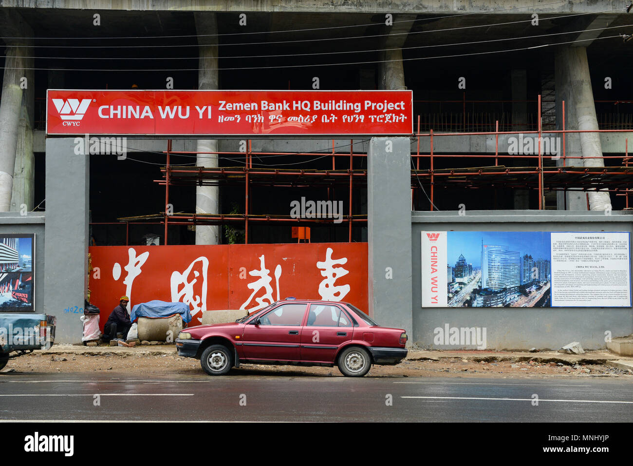 ETHIOPIA , Addis Ababa, chinese construction site of builder China Wu Yi, office tower and Zemen Bank HQ building under construction / AETHIOPIEN, Addis Abeba, Baustellen chinesischer Baufirmen - Stock Image