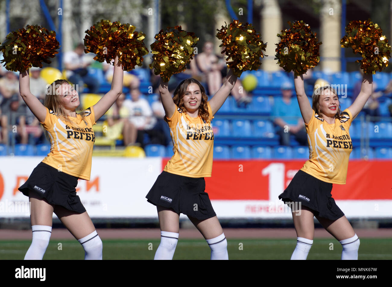 St. Petersburg, Russia - May 12, 2018: Cheer-dance group in action before the match Narvskaya Zastava, Russia - Busly, Belarus during Rugby Europe Sev - Stock Image