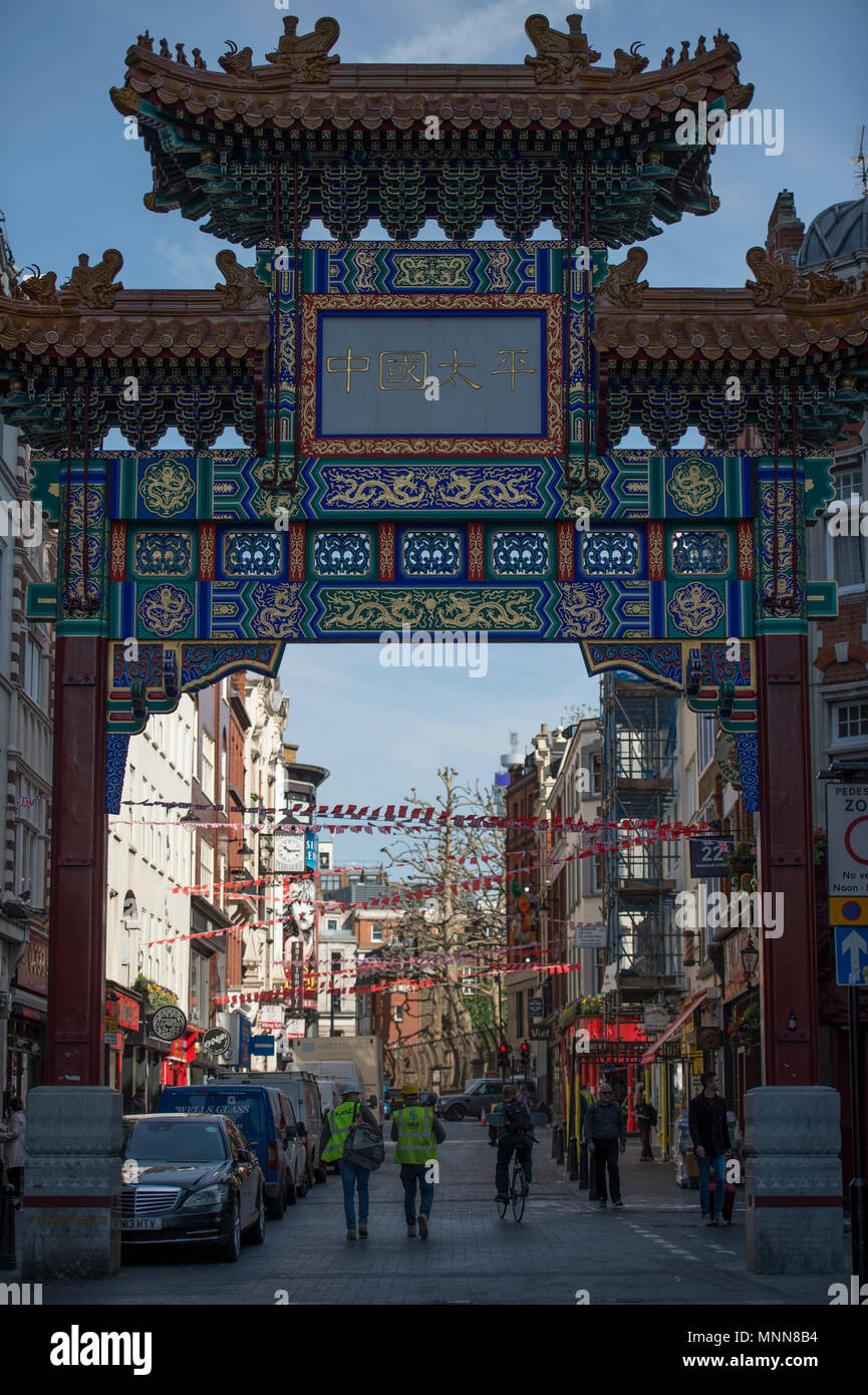Ornate Chinese gateway to Chinatown in London's West End at Wardour Street. Stock Photo
