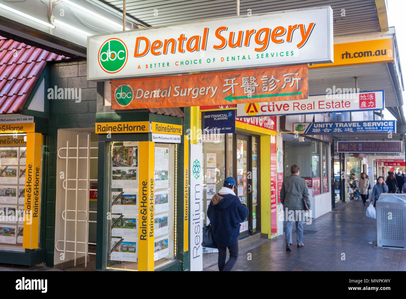 Dental surgery in Eastwood, a suburb of Sydney,Australia - Stock Image