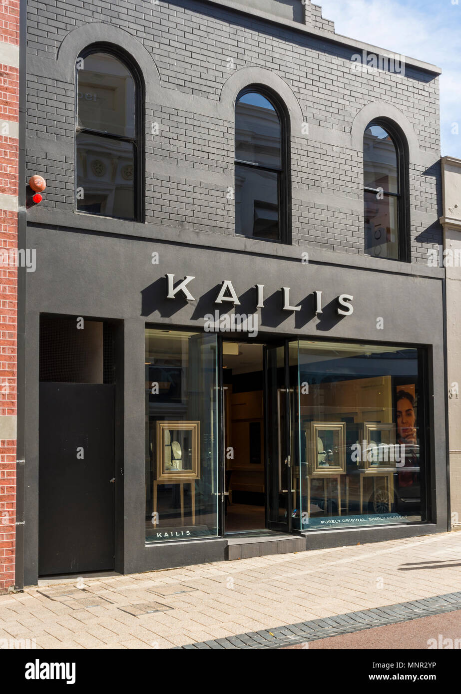 Kailis Boutique, a specialty pearl jewellery shop in the high end shopping precinct of Kings Street, Perth, Western Australia, Australia Stock Photo