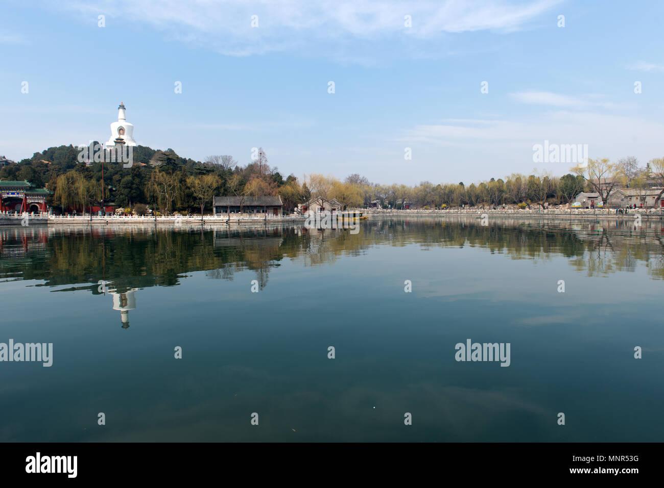 Beihai Park in Beijing China Stock Photo