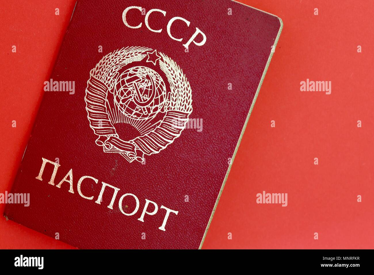 CCCP / USSR / soviet passport from the 1970s issued to a male citizen. - Stock Image