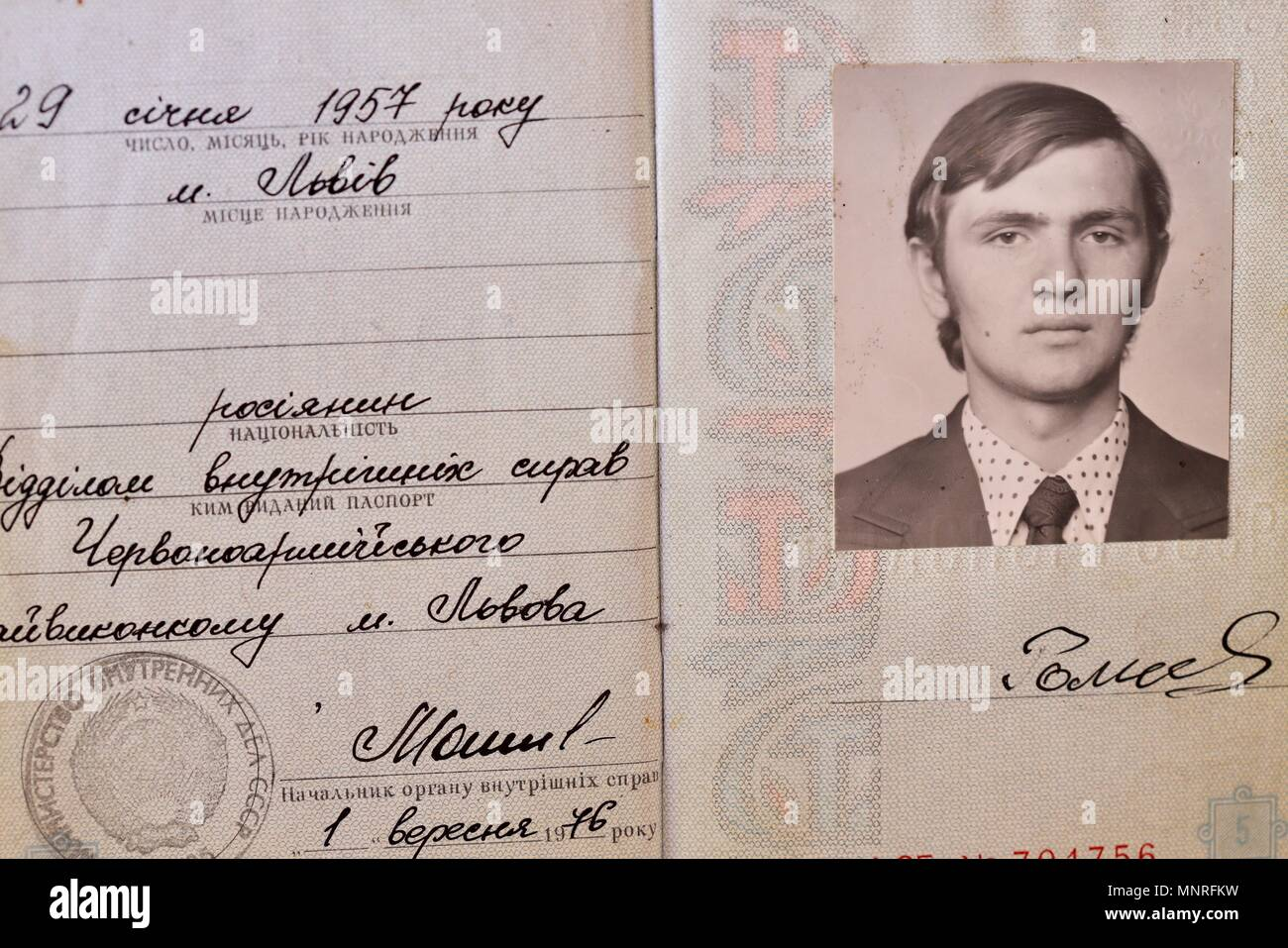 CCCP / USSR / Soviet passport issued to a male citizen in the 1970s. - Stock Image