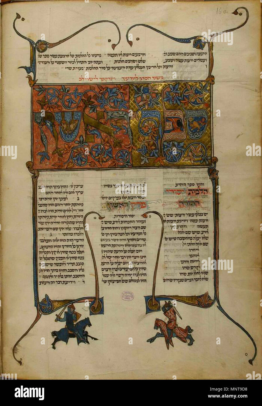 . English: Folio 16v of the Kaufmann Mishneh Torah manuscript A77, which was produced in Northeastern France, 1296, features a pair of knights jousting. 1296. Unknown 909 Ms77a-016v - Stock Image