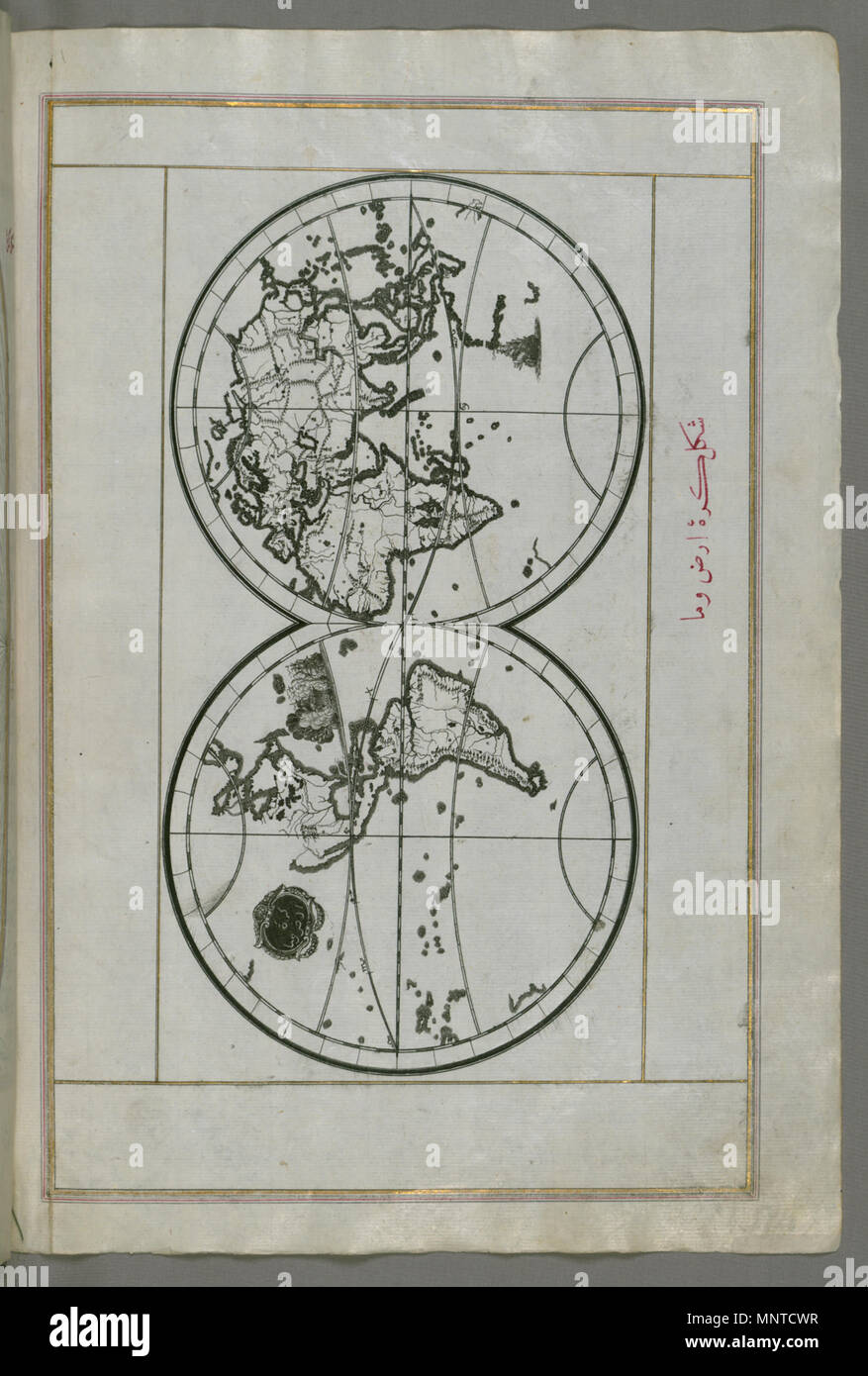 Piri reis turkish 1465 1555 leaf from book on navigation 17th and gold on paper walters art museum w65840b acquired by henry walters w65840b 1004 piri reis world map in a double hemisphere gumiabroncs Images