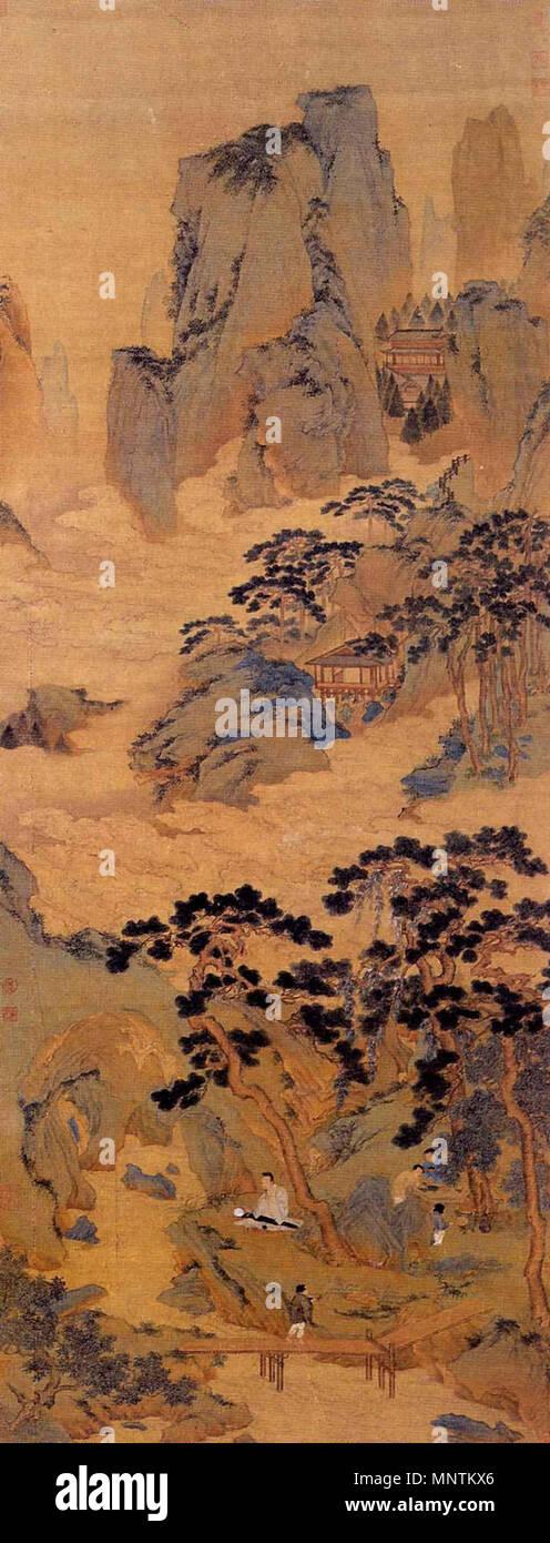 中文: [明] 仇英玉洞仙源图(Jade Cave Fairy Land by Qiu Ying 1494-1552