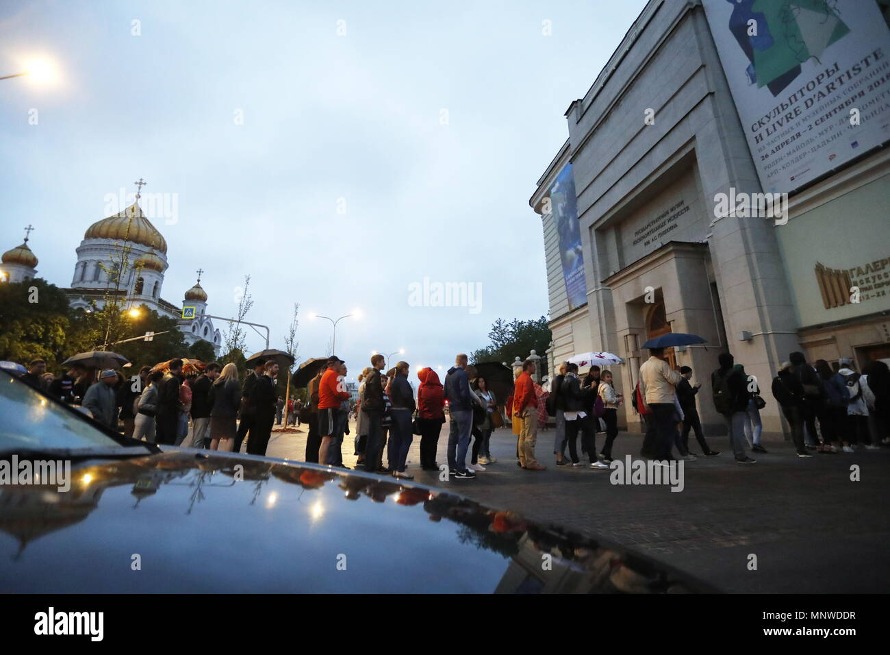 Night of museums in Moscow 67