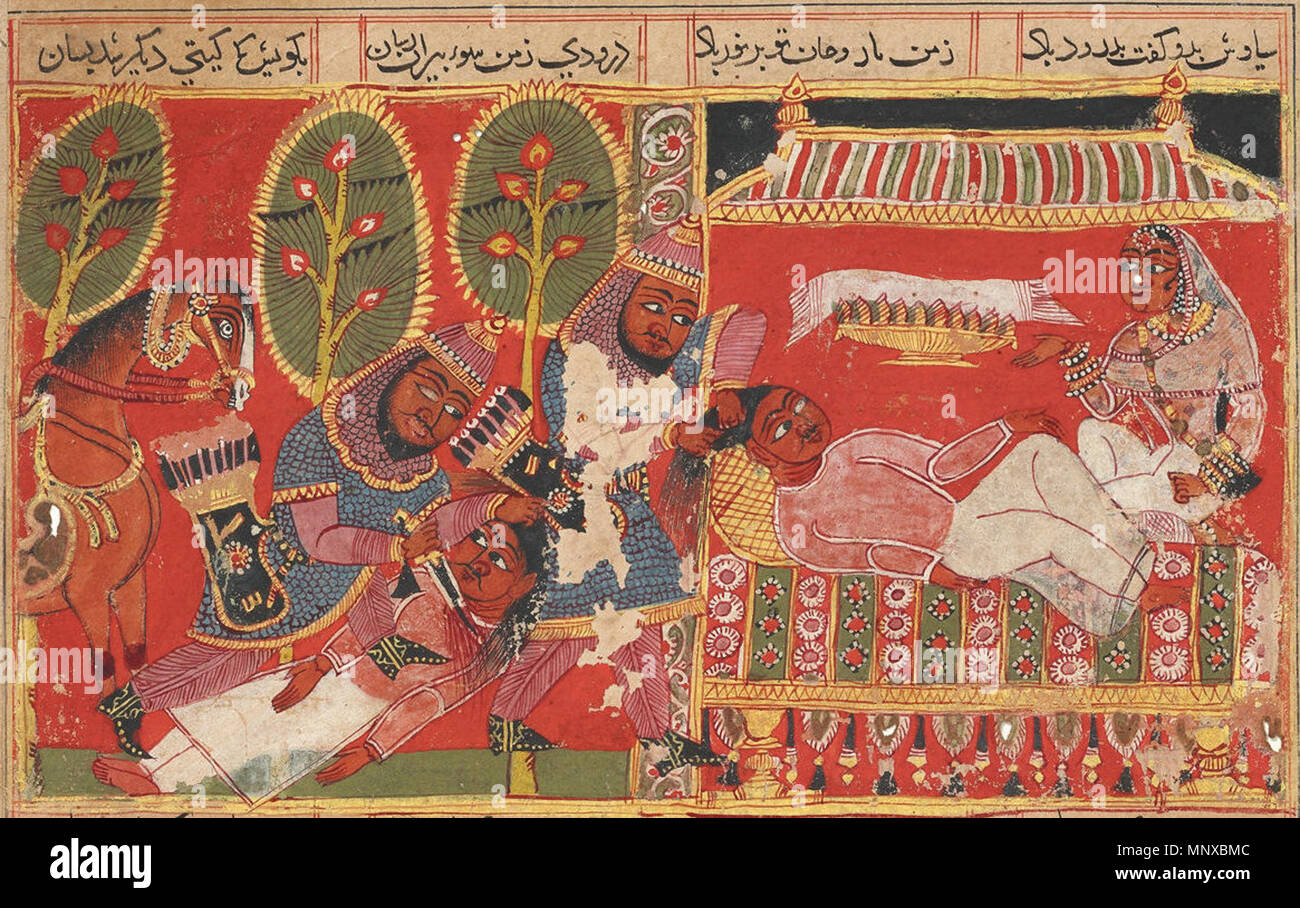 . Siyavash is Pulled from His Bed and Killed Shahnama, Sultanate of Delhi, 1450 Master of the Jainesque Shahnama. Date: ca. 1425–50 Culture: India, possibly Malwa. Medium: Ink and opaque watercolor on paper. Dimensions: Page: 12 3/8 x 9 5/8 in. (31.5 x 24.5 cm) Image: 4 5/16 x 7 13/16 in. (11 x 19.8 cm) . between 1425 and 1450. Master of the Jainesque Shahnama. 1126 Siyavash is Pulled from His Bed and Killed - Stock Image