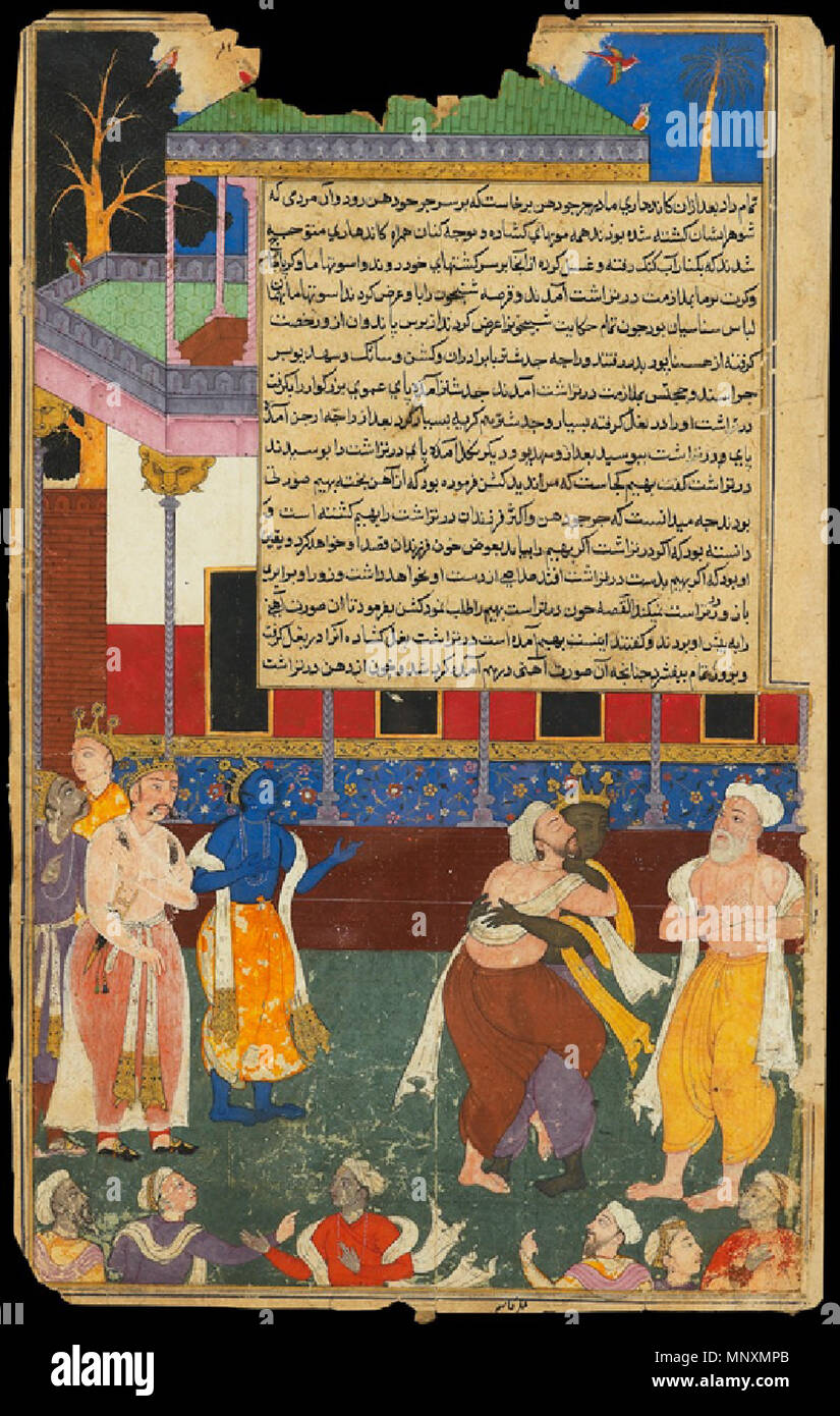 . English: The blind Dhritarashtra attacks the statue of Bhima north India, 1616 - 1617  on display   Description  Details  Further reading   Associated place      Asia › India › north India (place of creation)   Date    1616 - 1617,    Mughal Period (1526 - 1858)   Artist/maker    Qasim (active 17th century)   Associated people    Abd ur-Rahim Khankhanan (1556 - 1626) (commissioner)   Material and technique    gouache with gold on paper   Dimensions    frame 48.2 x 34.2 x 1.7 cm (height x width x depth), painting 38.2 x 23.3 cm (height x width)   Material index    paper, gold   Technique inde - Stock Image